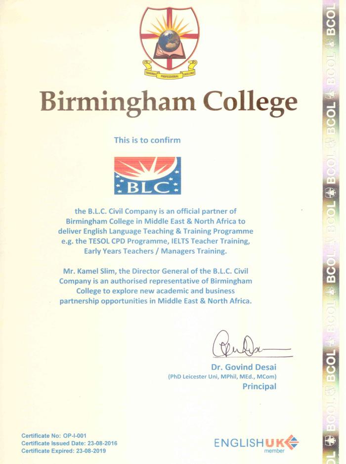 BLC - British Language Centre | Partners - Birmingham College